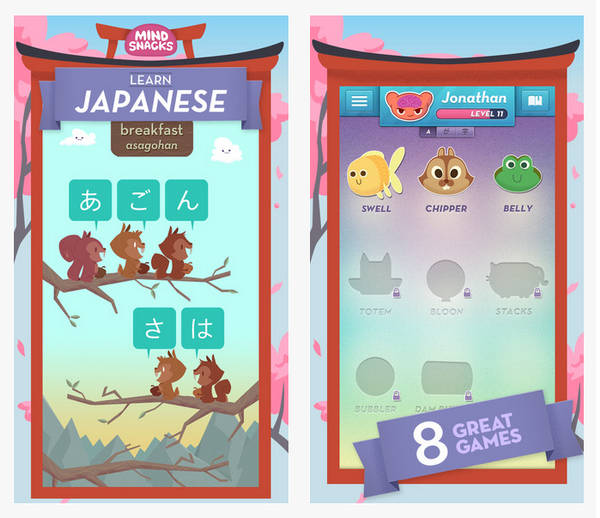 Take a look at these adorable games on the Learn Japanese with Mindsnacks app.