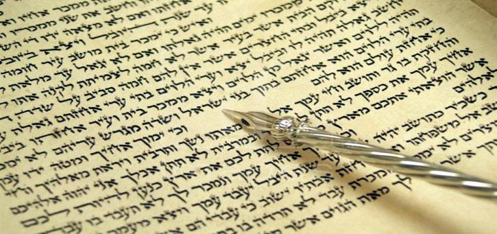 How to Learn Hebrew Online Easily