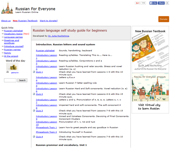 Screenshot of the Russian for Everyone website