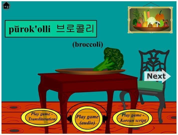 learn korean online with digitaldialects